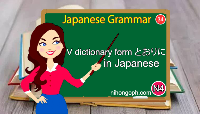 Japanese Language N4 Level: Verb dictionary form とおりに in Japanese (L34)