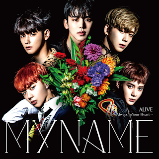 Alive or Fallen MYNAME(マイネーム)の歌詞 myname-alive-or-fallen-lyrics