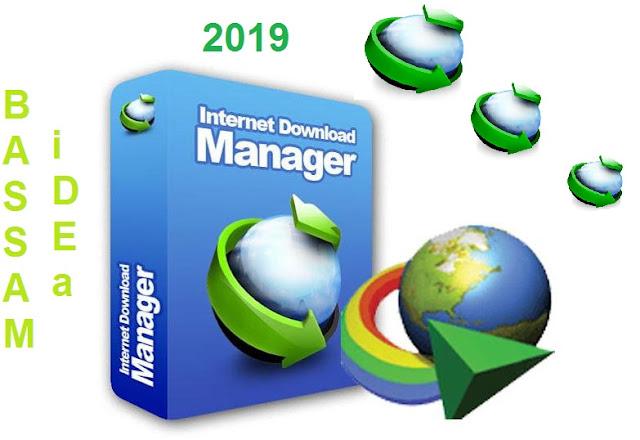 تحميل برنامج انترنت داونلود مانجر|2019 Internet Doanloas Manger +التفعيل مدى الحياة