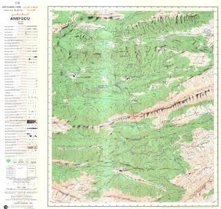 Anefgou morocco map