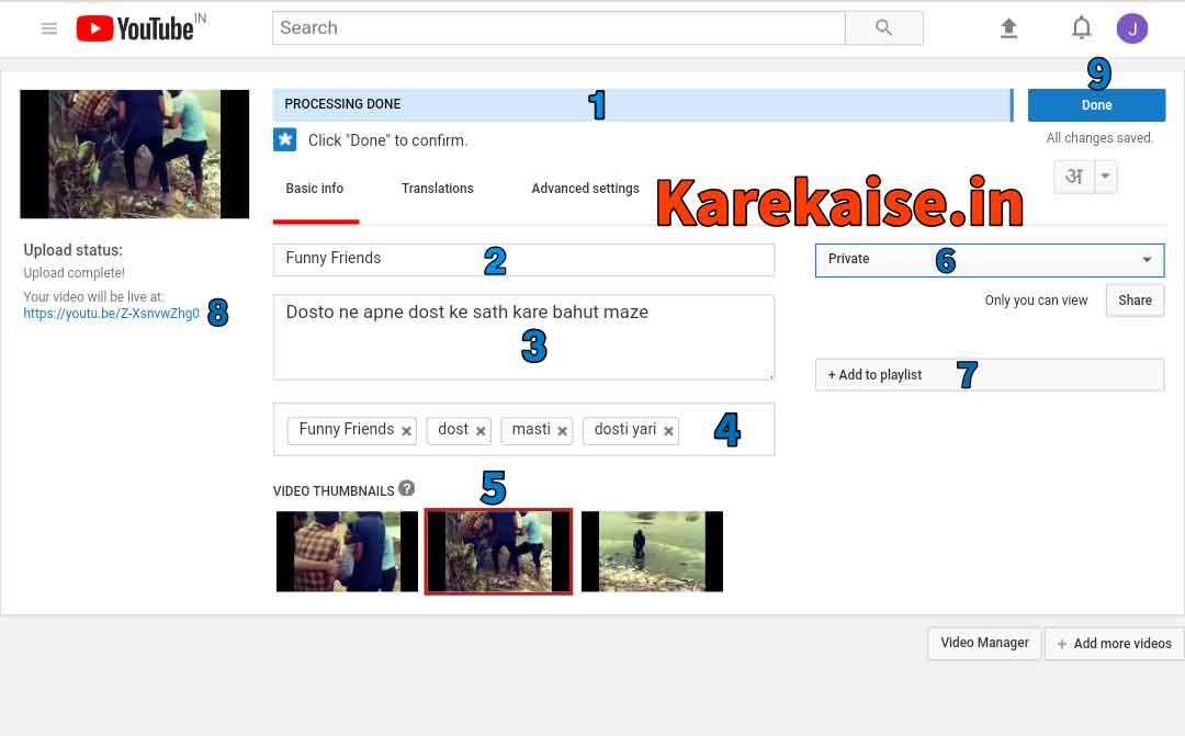 kaise-dale-youtube-par-video