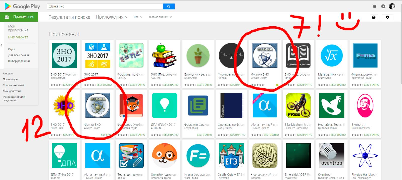Https Play Google Com Store Apps Details Id Com Sec Android App Popupcalculator