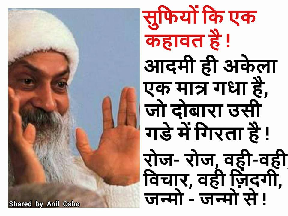 Osho World Hindi Pdf