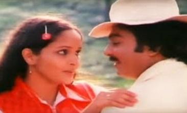 Paada Vanthathor Ganam Video Song | Tamil Romantic Love Song