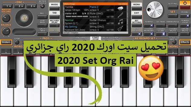 تحميل سيت راي جزائري لبرنامج أورج 2020 org android