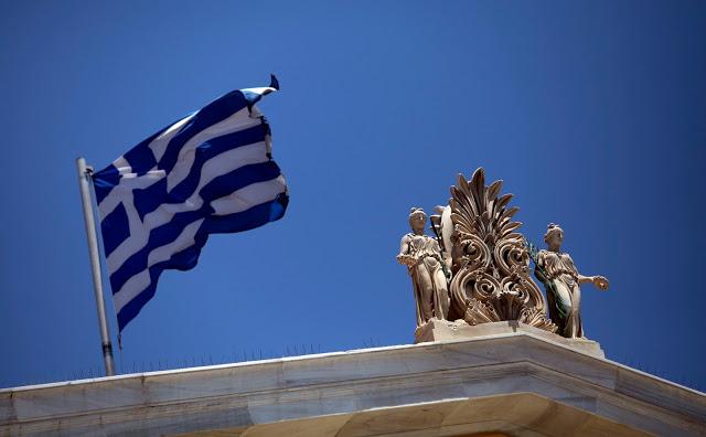 Ανεξαρτησία για την Ελλάδα