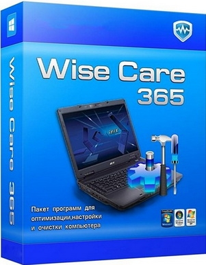 تحميل برنامج Wise Care 365 لتسريع جهازك وازالة مخلفات الويندز
