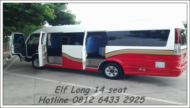 RENTAL ELF LONG MEDAN
