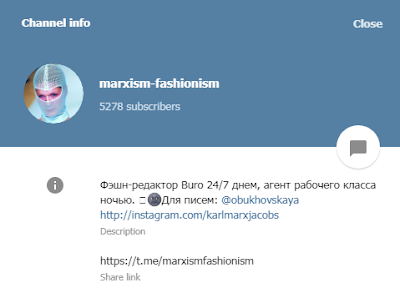ТОП-5 телеграм-каналов о моде