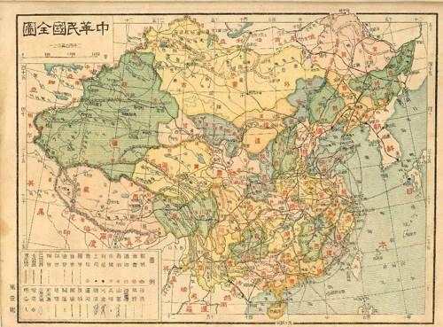 Trung Quốc công bố bản đồ không có Hoàng Sa, Trường Sa hãy cùng nhau lan truyền nào ảnh 5