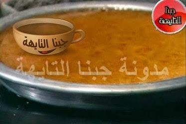 طريقة عمل البسبوسة بالزبادي للشيف حسن MBC مصر بالمقادير والفيديو basbosa