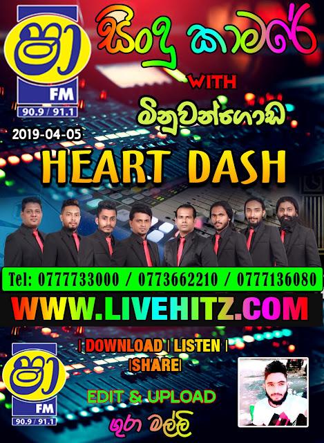 SHAA FM SINDU KAMARE WITH MINUWANGODA HEART DASH 2019-04-05