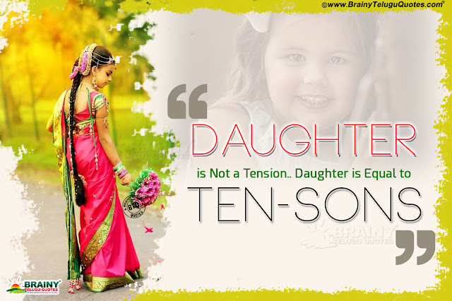 best words on daughter in english, famous daughter quotes in english, english heart touching daughter quotes