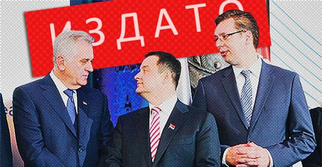 #Dačić #Ivica #kmnovine #Vlada #Ministar #Vučić #Izdaja #Kosovo #Metohija #Jarinje #Prelaz #Srbija #Brisel #Sporazum, #Granice #Šiptari #separatisti #Laž #Propaganda