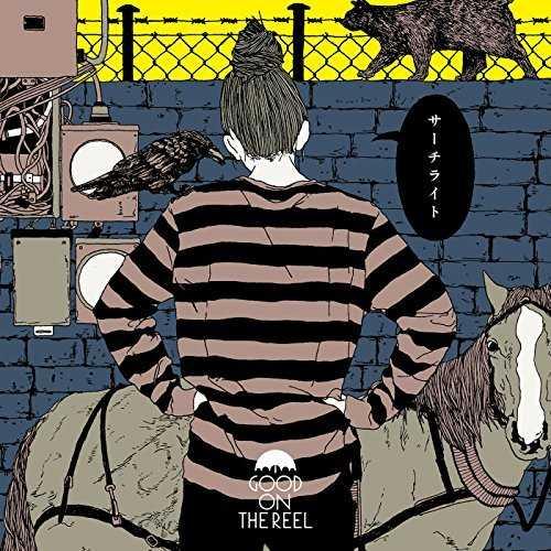 [Single] Good On The Reel – サーチライト (2015.10.28/MP3/RAR)
