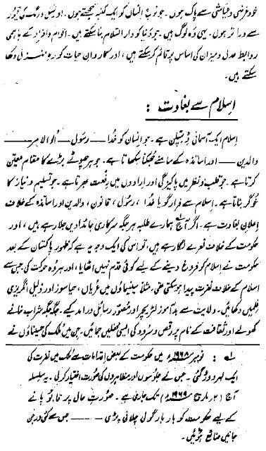 Ghulam Jilani Barq
