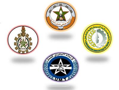 النقابات التعليمية الأربع بجهة مراكش آسفي تحذر مدير الأكاديمية الجديد
