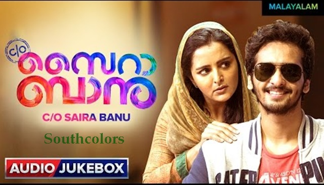 CO Saira Banu Audio JukeBox Songs Online