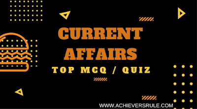 Daily Current Affairs Quiz - 17th January 2018