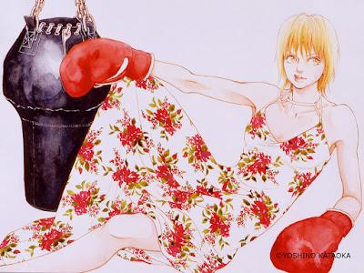 Bonnou Class de Yoshino Kataoka
