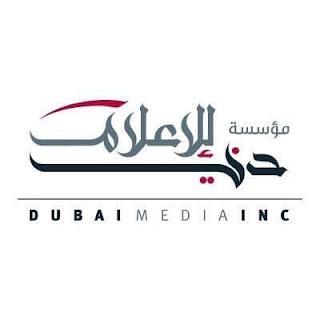 تردد قنوات مؤسسة دبي