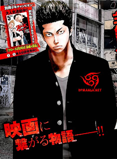 Manga Crows Explode