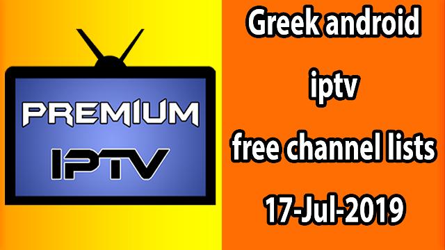 Greek android iptv free channel lists 17-Jul-2019