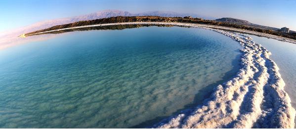 Dünya'nın En Tuzlu Suyu Nerededir?