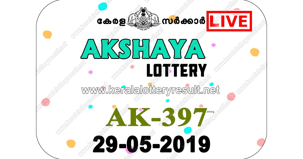 Kerala Lottery Result 29/05/2019 ; Akshaya Lottery Results