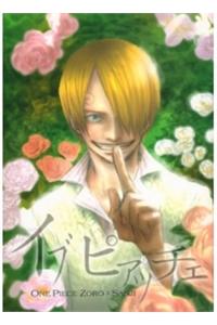 One Piece Doujinshi - Yves Piaget