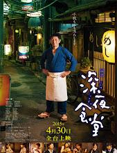 Shinya shokudô (Midnight Diner) (2014) [Vose]