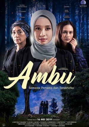 Jadwal AMBU di Bioskop