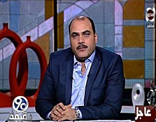 برتامج 90 دقيقة حلقة الجمعة 11-8-2017 مع محمد الباز وفقرة عن كشف تفاصيل وحقائق و اسرار حول حادث قطاري الإسكندرية