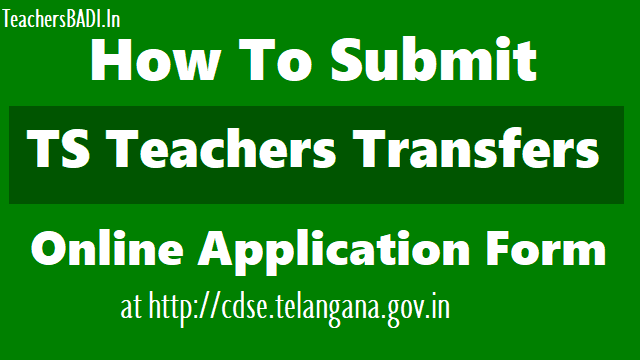 how to submit the ts teachers transfers online application form at http://cdse.telangana.gov.in/,how to fill the ts teachers transfers online application form,web based ts teachers transfers counselling system, ts teachers transfers online application form submission,ts teachers online application form filling instructions.