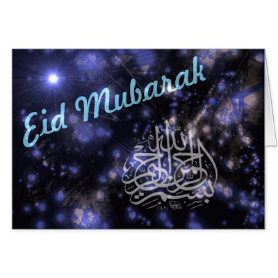 Heavenly Eid Mubarak Greeting Cards