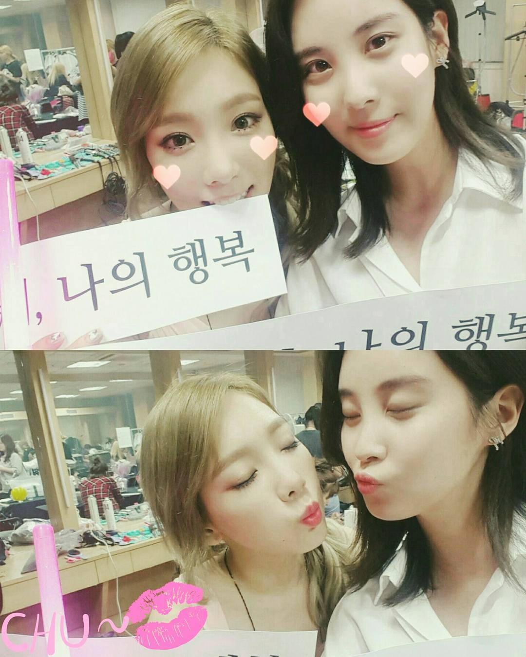 Kim Tae Yeon - On a ripped piece of paper, I wrote down how I really feel ... Seohyun%2Btaeyeon