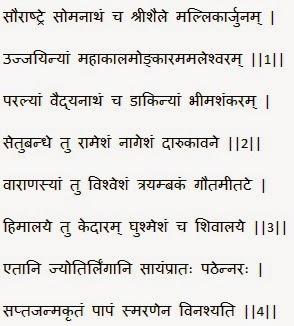 Manas Siddhi Mantra: 2014