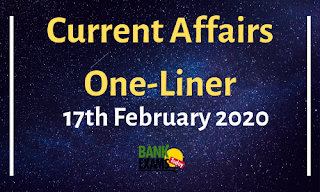 Current Affairs One-Liner: 17th February 2020