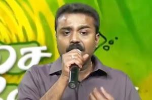 Saavinai Thozh Meethu Thaankiya – Mayuran