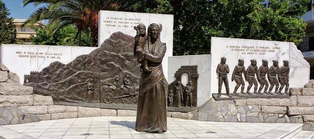 Διεθνής Ημέρα Μνήμης και Αξιοπρέπειας Θυμάτων Γενοκτονιών