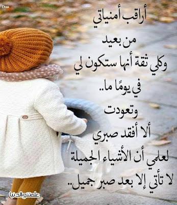 النهايه يبقى بجانبكك يحبكك 17022167_22444264391