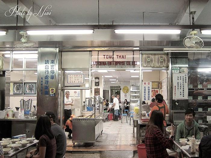 【台北中山區】梁記嘉義雞肉飯。捷運松江南京站重點美食行家必吃