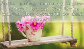 Good-Morning-Wishes-Images-Have-A-Wonderful-Day-With-beautiful-Quotes