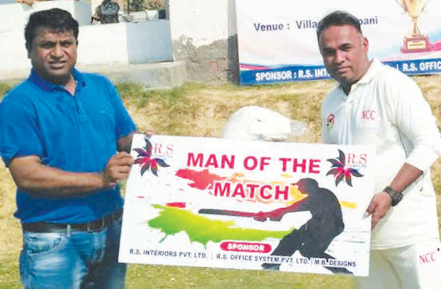 R S. FCC and NCC victorious in cup, manish man of the match