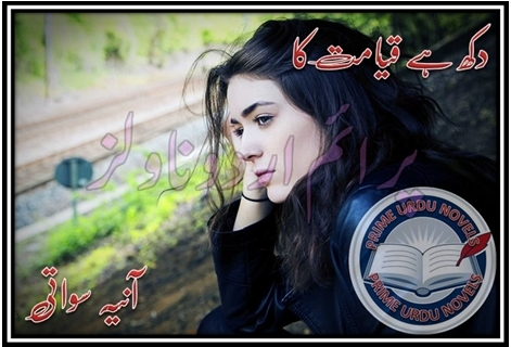 Dukh hai qayamat ka novel by Aanea Sawati