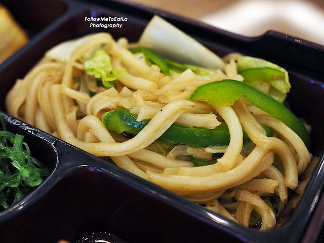 Mains Of Pan-Fried Udon Noodles