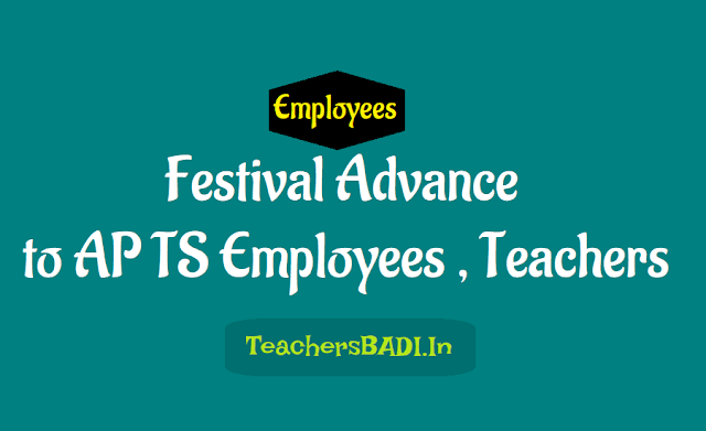 festival advance to ap ts employees,festival advance to ap ts teachers,festival advance to ts employees teachers,festival advance to ap employees teachers