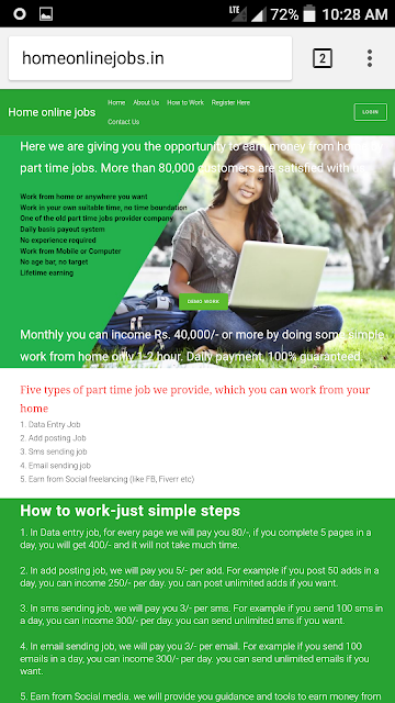 Ghar baithe online jobs karke