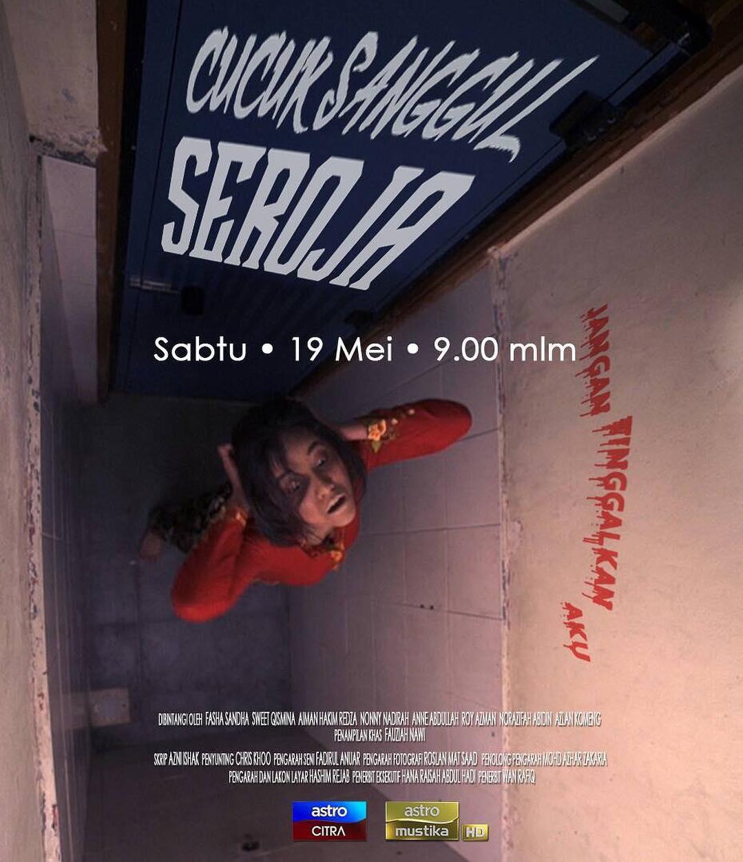 Cucuk Sanggul Seroja (2018)
