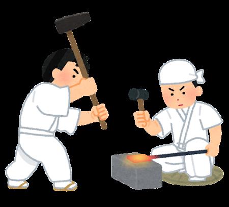刀鍛冶のイラスト(相槌)